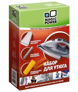 Набор для ухода за утюгом и деликатными тканями Magic Power MP-1011