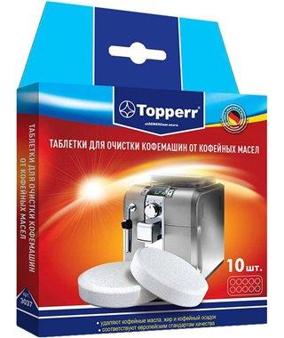 Таблетки для очистки кофемашин от масел Topperr 3037, 10 шт