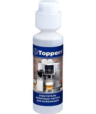 Моющее средство для молочных систем кофемашин Topperr 3041, ,250 мл
